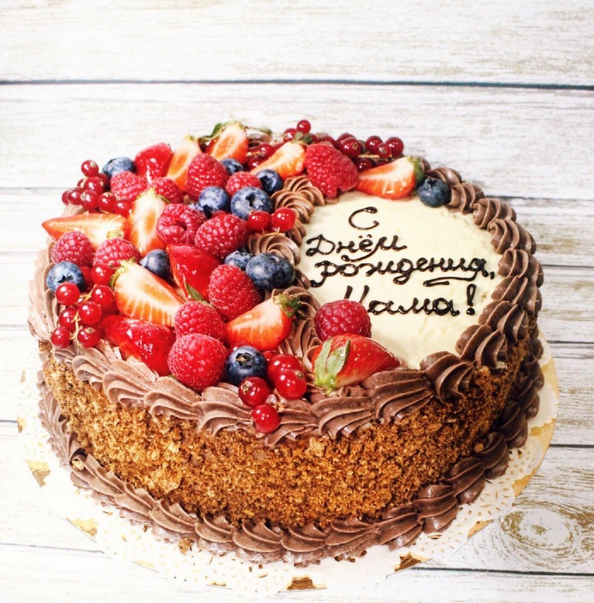 торт с ягодами для мамы